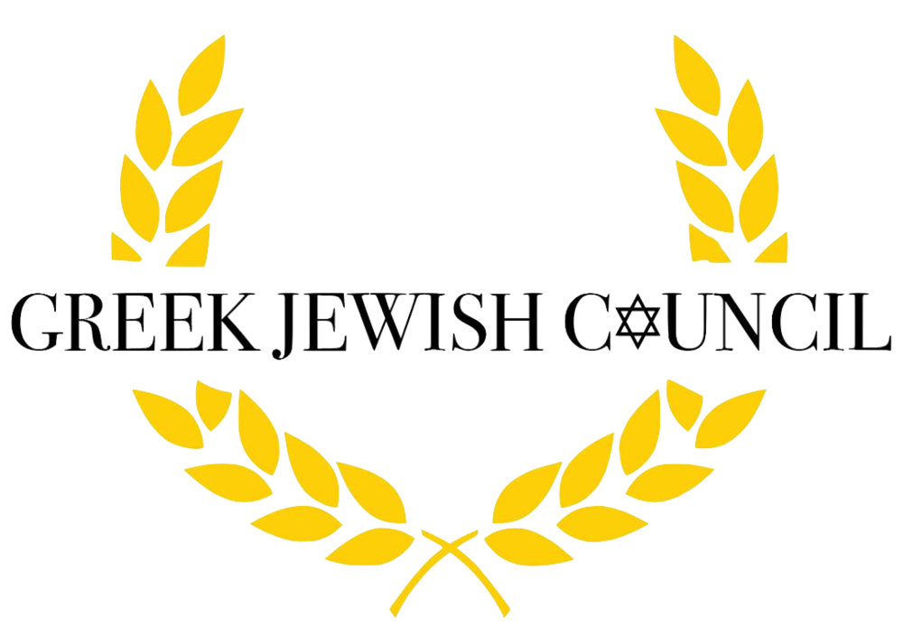 GJC logo.png