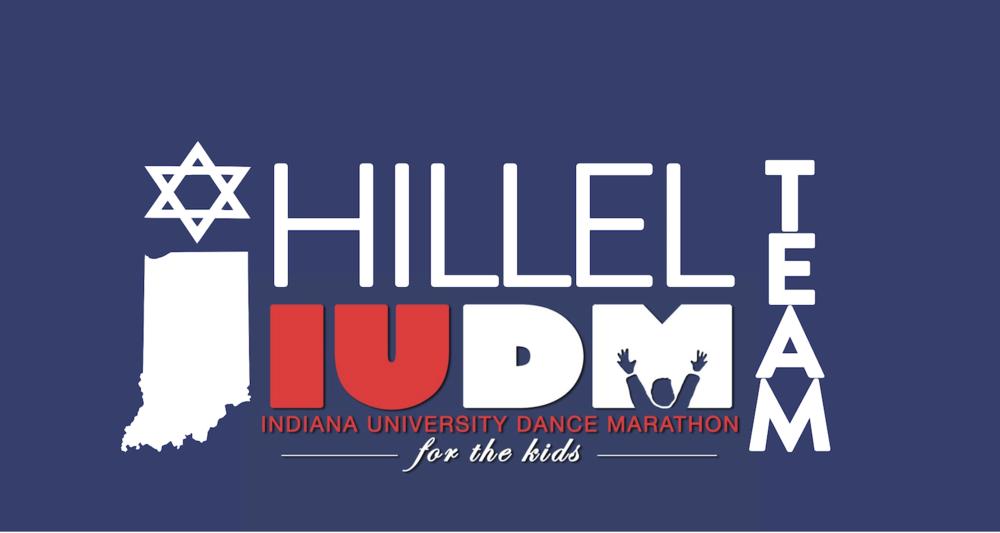 IUDM hillel logo condensed.png