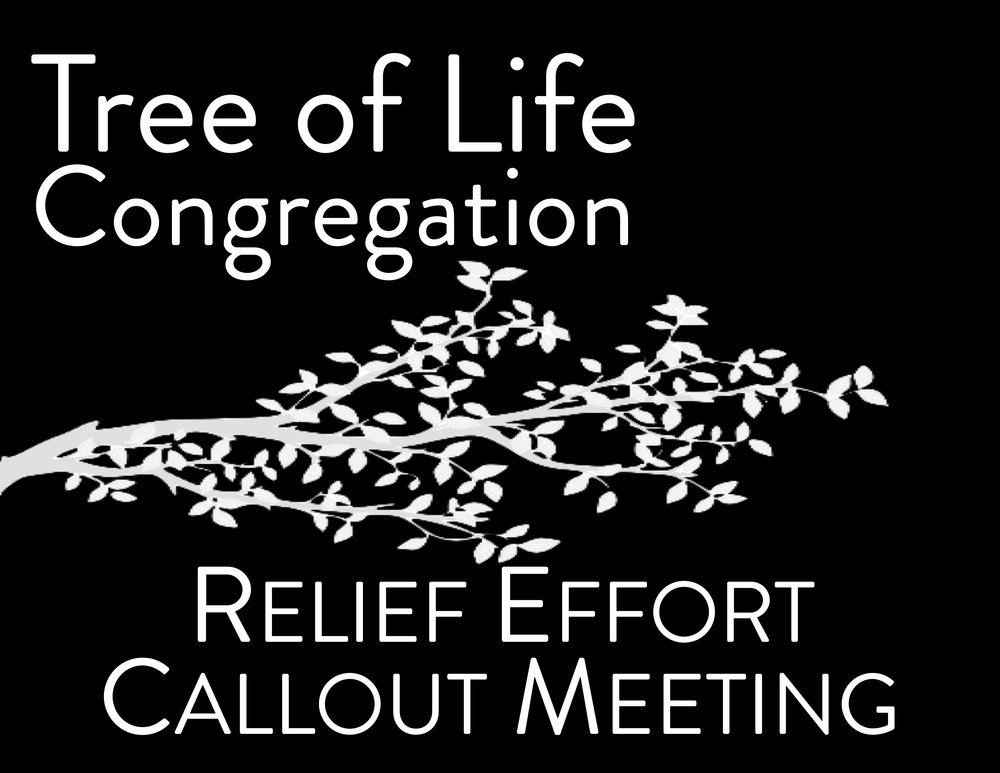 Tree of life relief callout.jpg