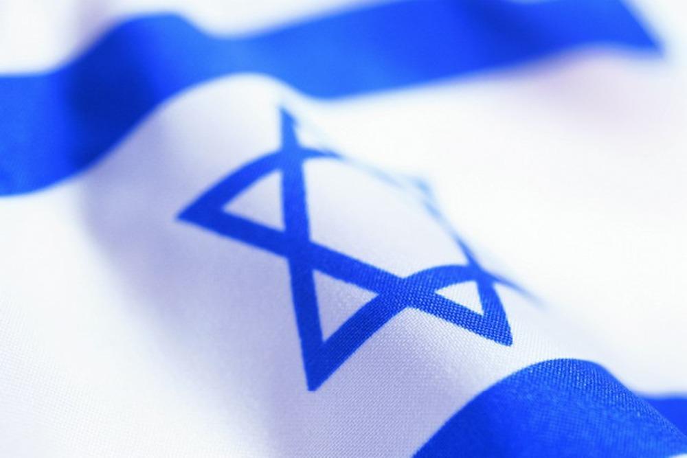 israel flag wave.jpg