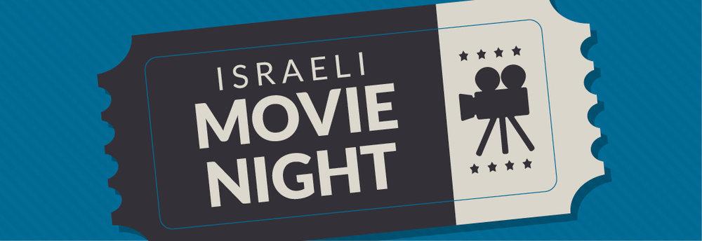 movie_night_reg_banner.jpg