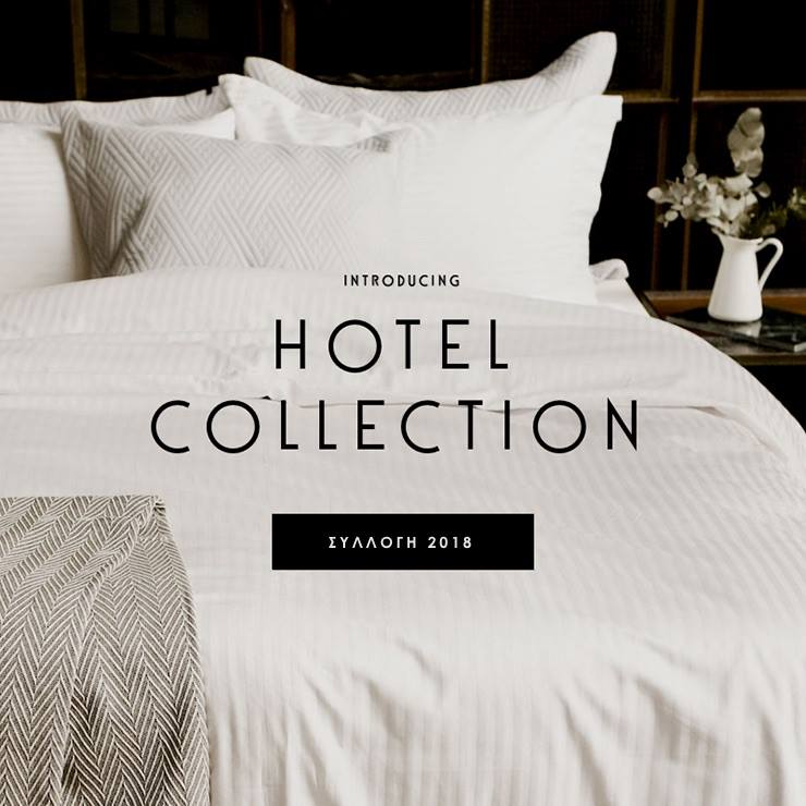 2018 Hotel Collection by Pennie
