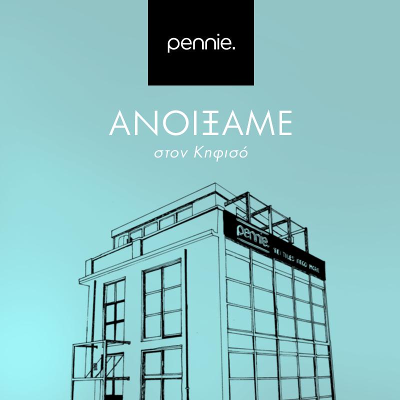 Νέο Pennie Store στον Κηφισό!