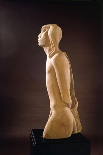 Nimrod in the Israel Museum