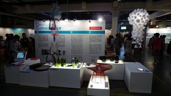 Taiwan Design Week, Taiwan