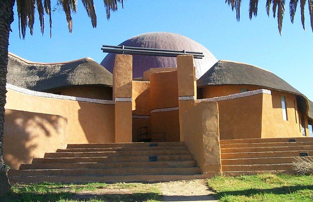 Kouga Cultural Centre