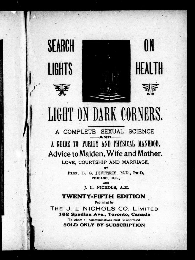 Oh, Searchlights on Health. How would we walk from one place to another without you?   Credit: The American Antiquarian Society.