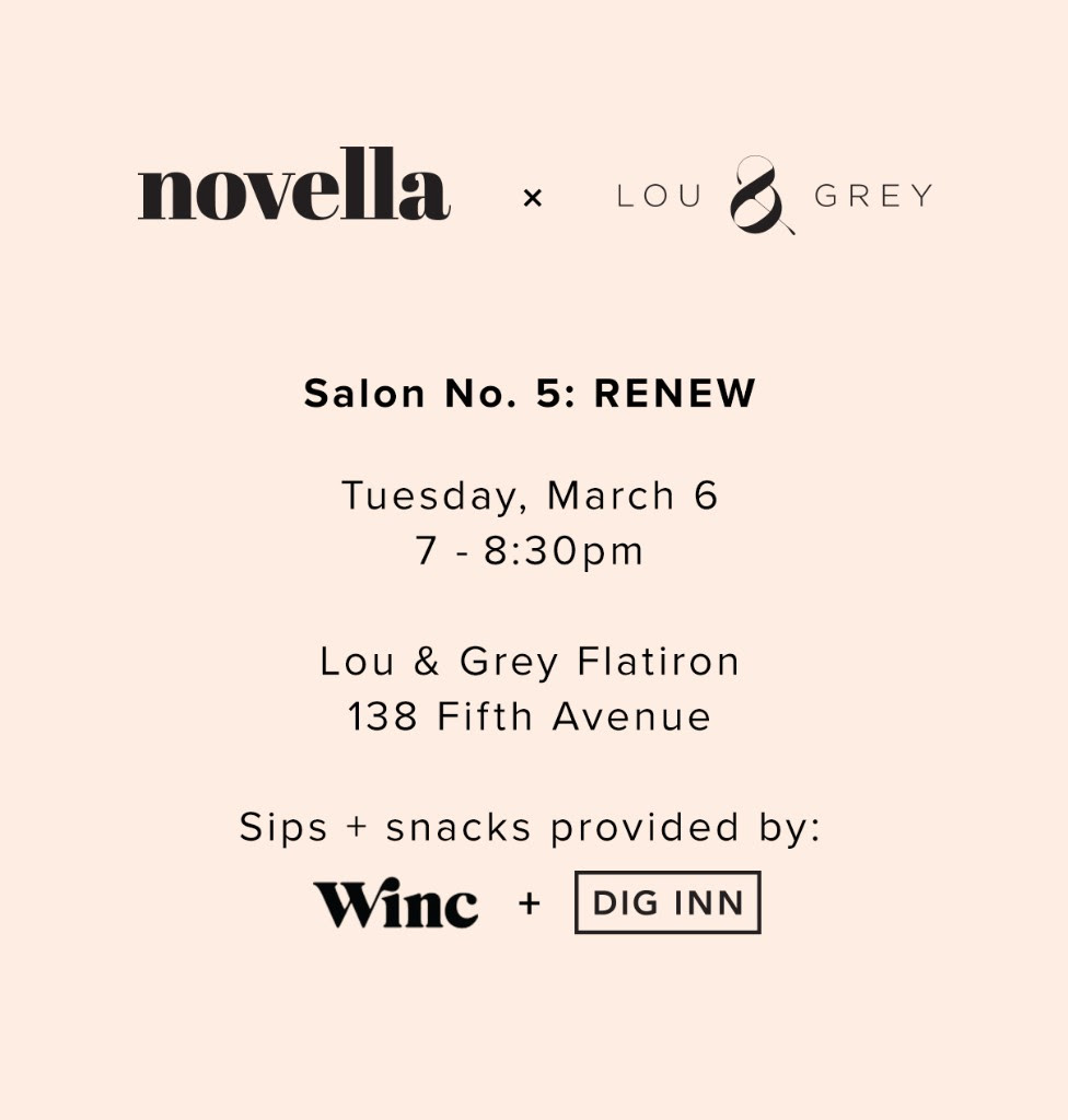Salon No 5 RSVP.jpg