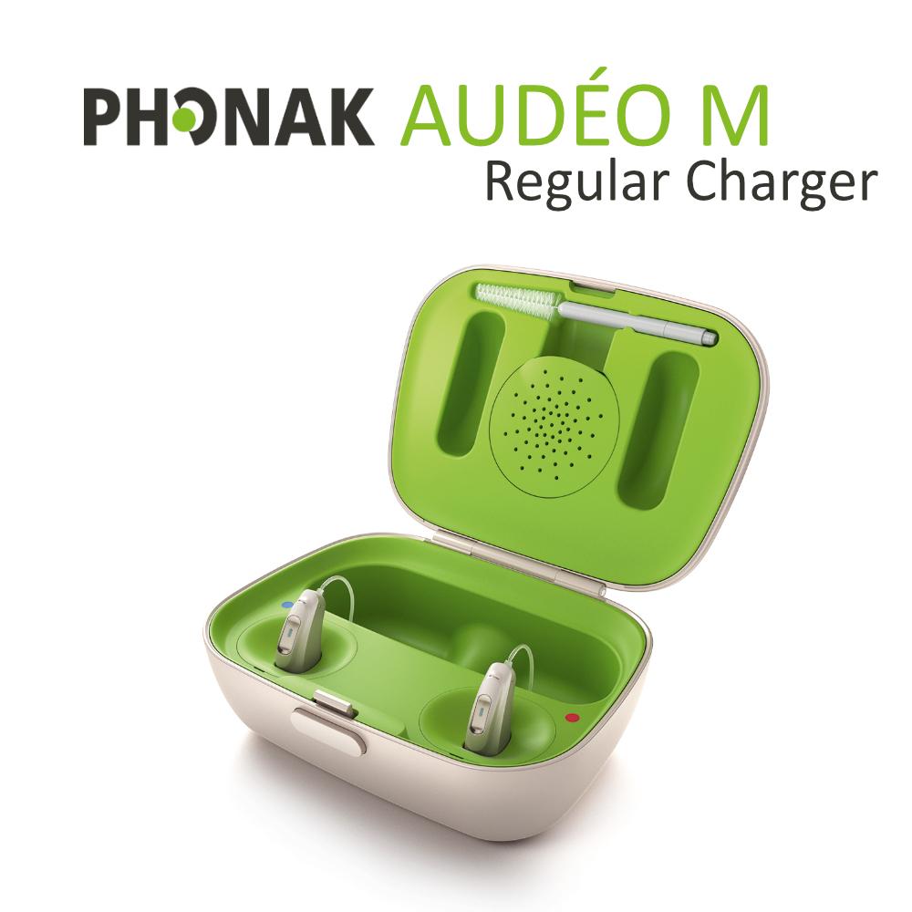 Phonak_Audeo_M_R_regularcharger1_Label.jpg