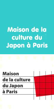 Maison de la culture du Japon