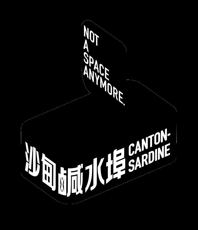canton sardine.png