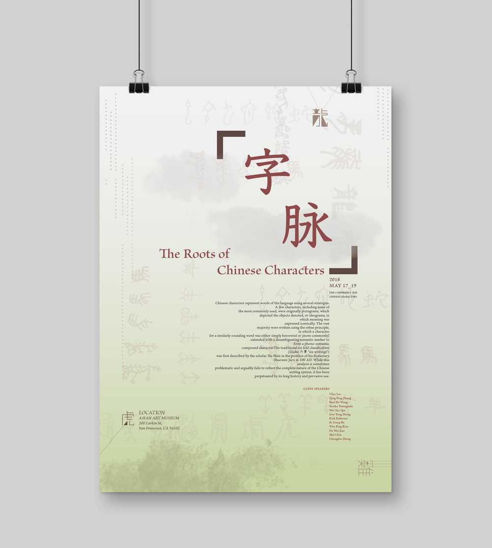 chinese_poster.jpg