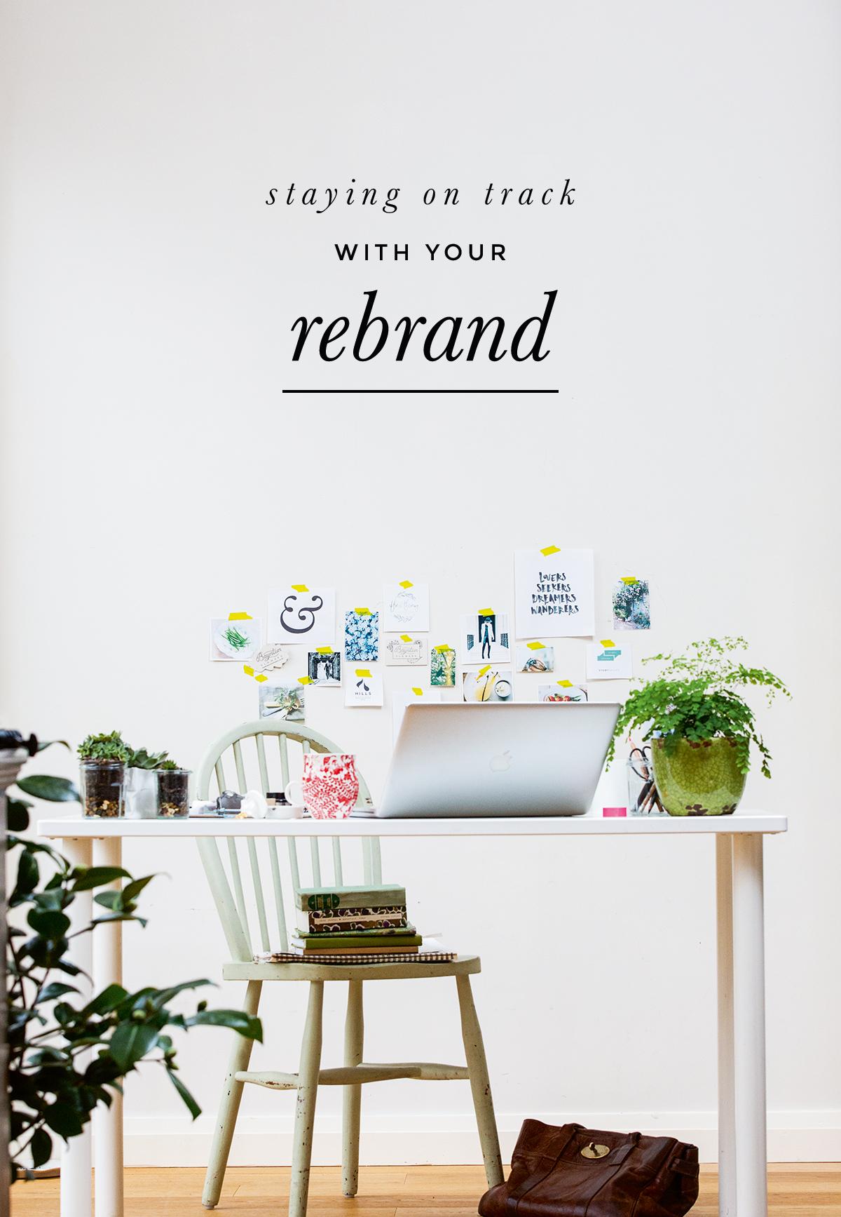 rebranding-advice-the-brand-stylist