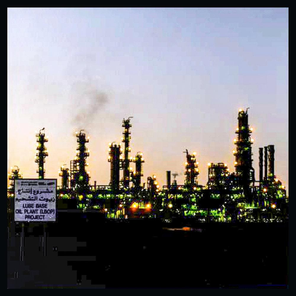 raffinerie de sitar bahrain