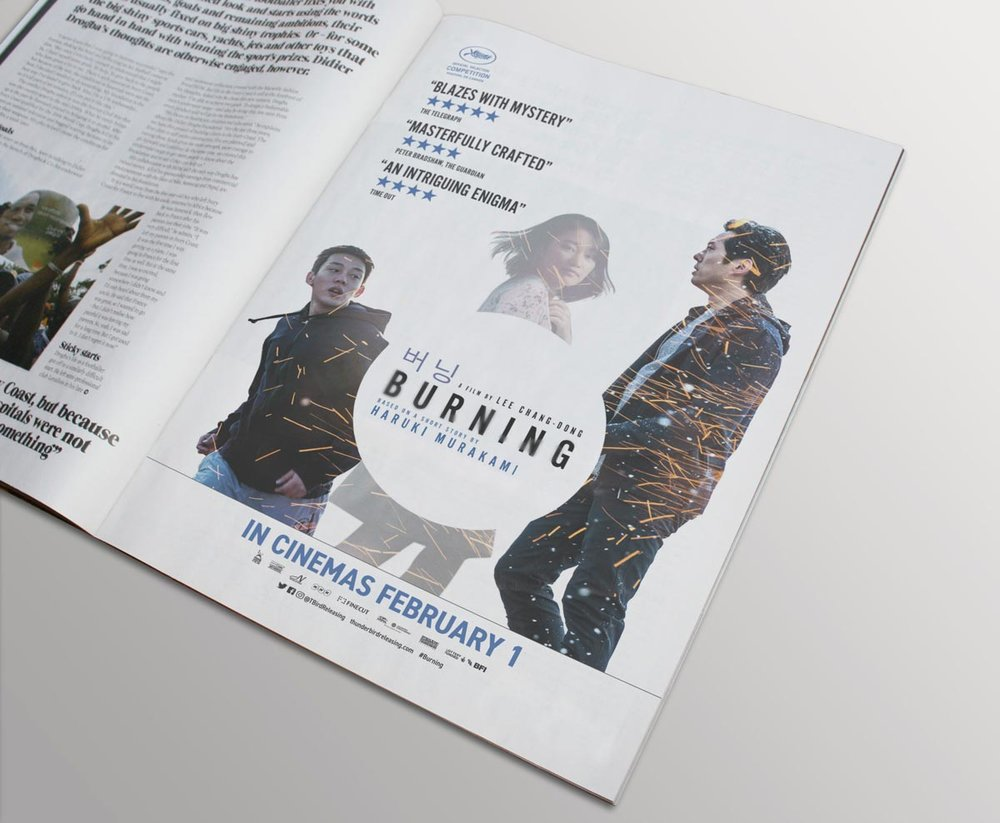 Press / Print / Drama
