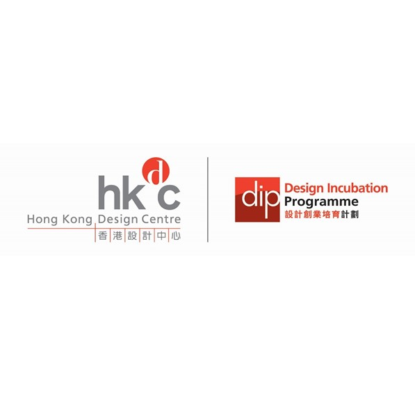 Hong Kong Design Centre | Design Incubation Programme
