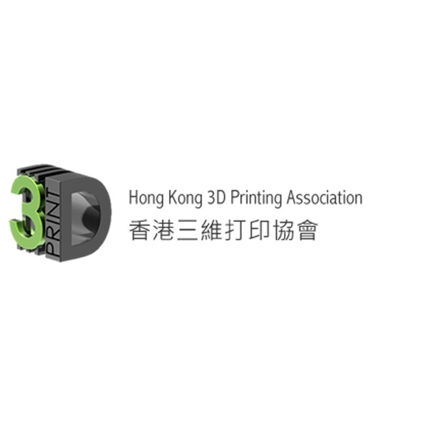 Hong Kong 3D Printing Association