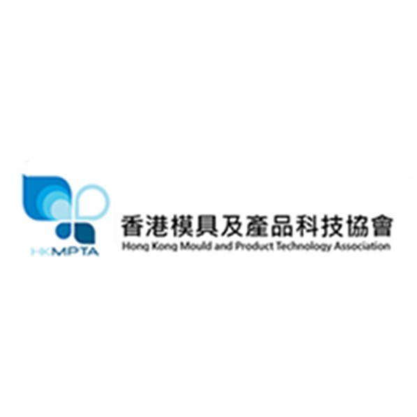 Hong Kong Mould and Product Technology Association