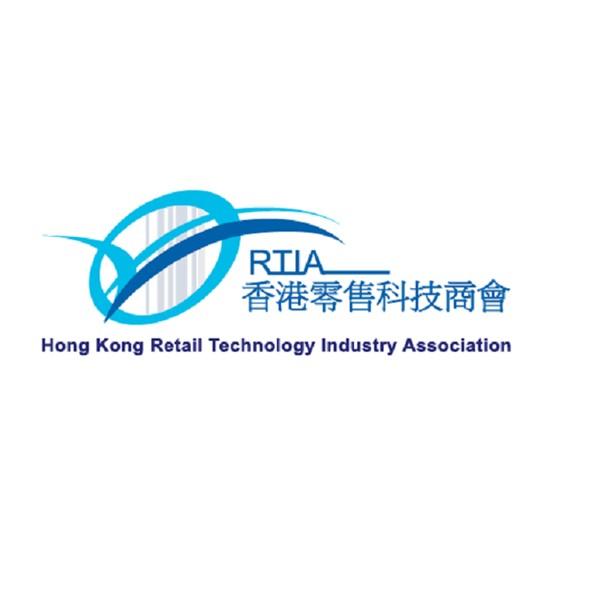 Hong Kong Retail Technology Industry Association