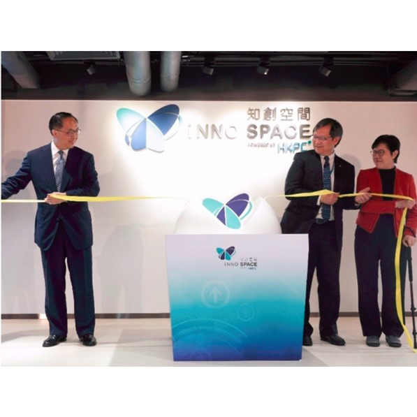 2017-10-27知創空間開幕 8000呎平積 提供3D打印、掃瞄器香港01 -