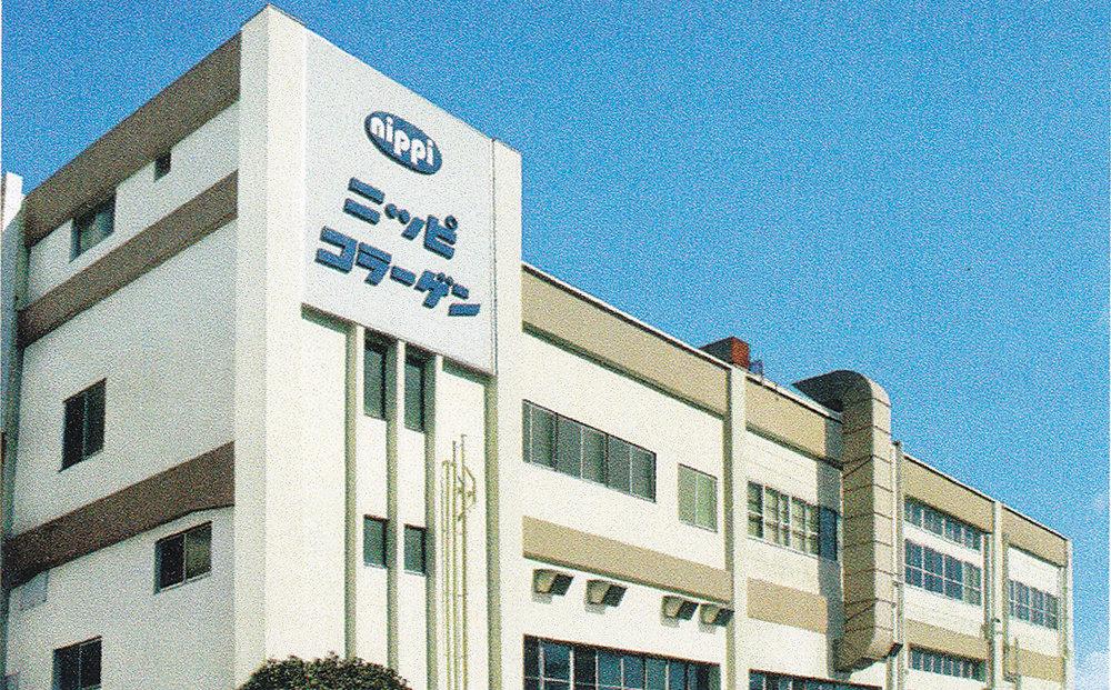 Nippi Facility_Fujinomiya factory.jpg