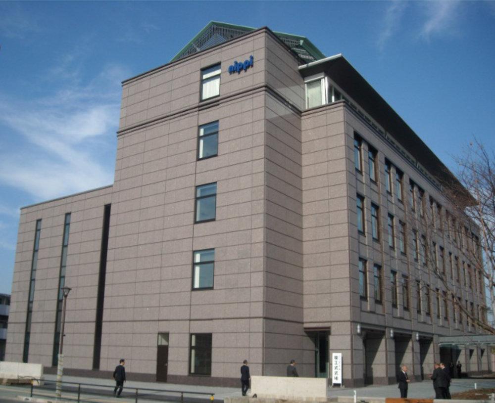 Nippi Facility_Head Office1.jpg