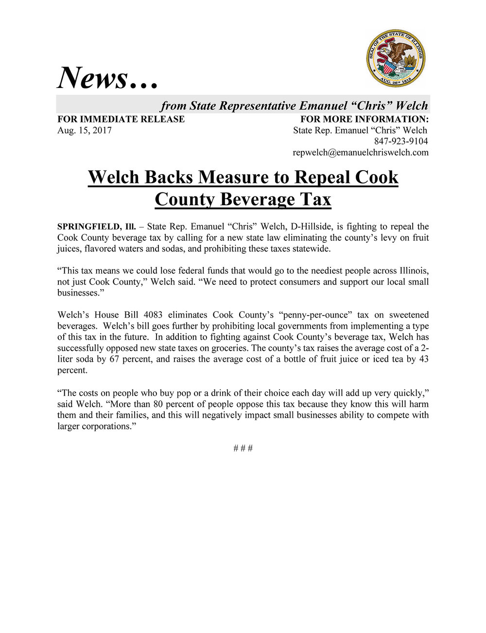 Welch Bill Demands Fiscal Accountability  (August 15, 2017)