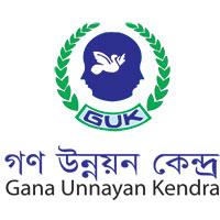 1495435365_comp_Gana-Unnayan-Kendra-(GUK).jpg