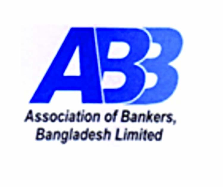 association bankers bangladesh.jpg