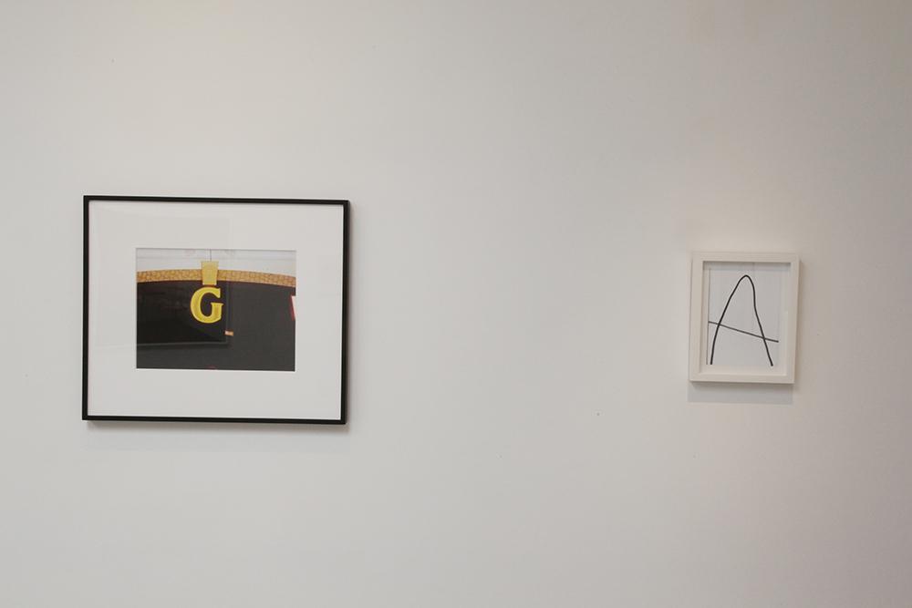 A About Bauhaus... harm neu tues_2010_14 by MatthewBrandt.com