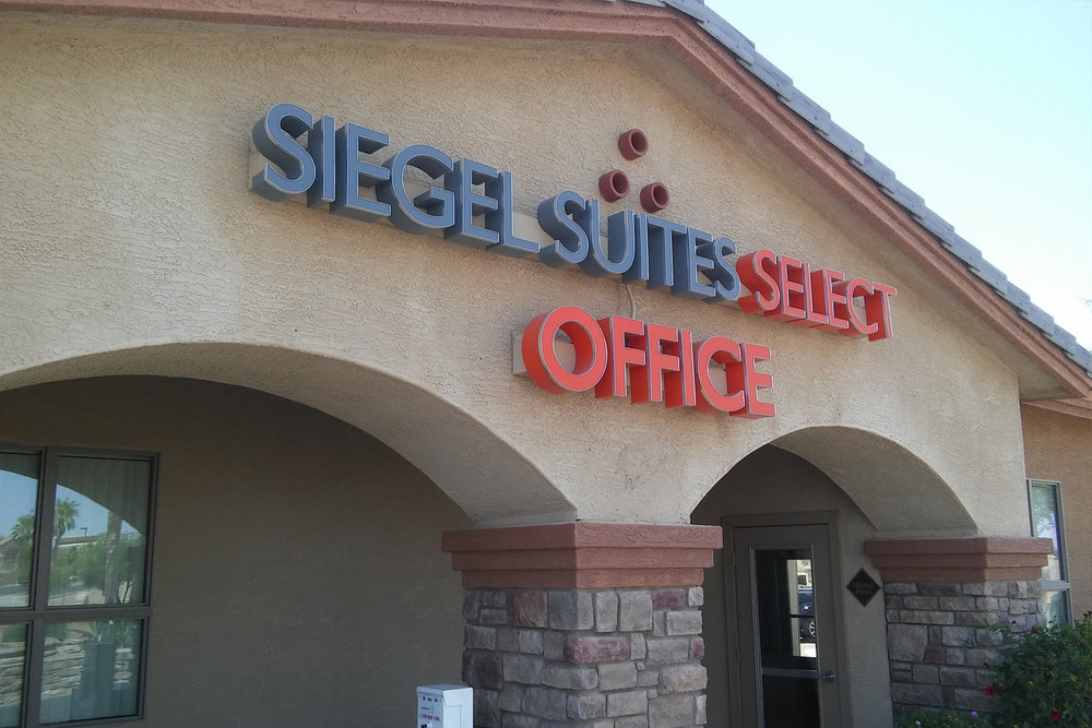Siegel Suites Select.jpg