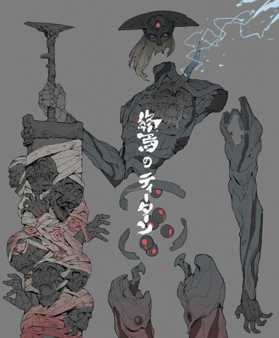 Original art by Ching Yeh:  Artstation  | Twitter:  @Cbotme