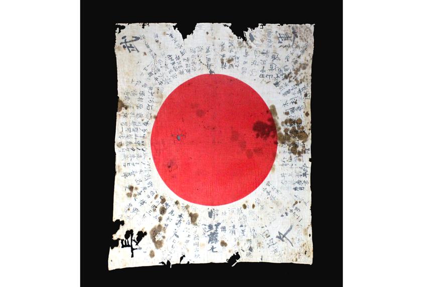 Image of Japanese Flag.