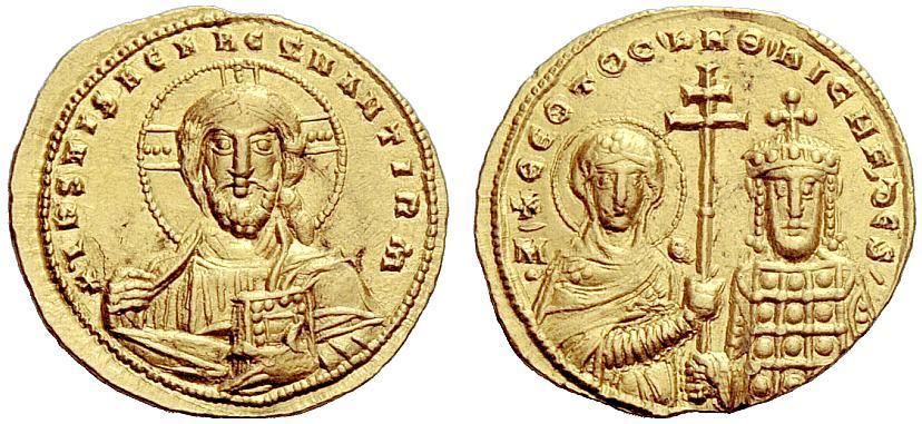 Byzantine Emp. Nicephorus II Phocas. Histamenon nomisma ca. 963-969  Source: http://www.icollector.com/