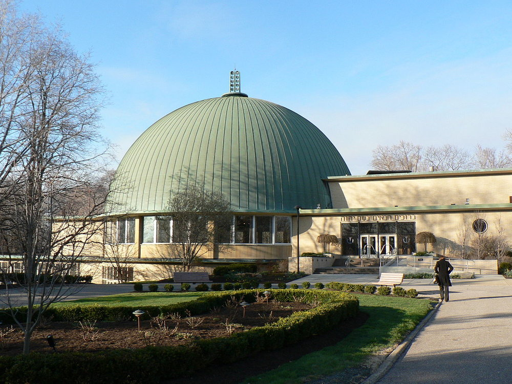 Park Synagogue Main, exterior