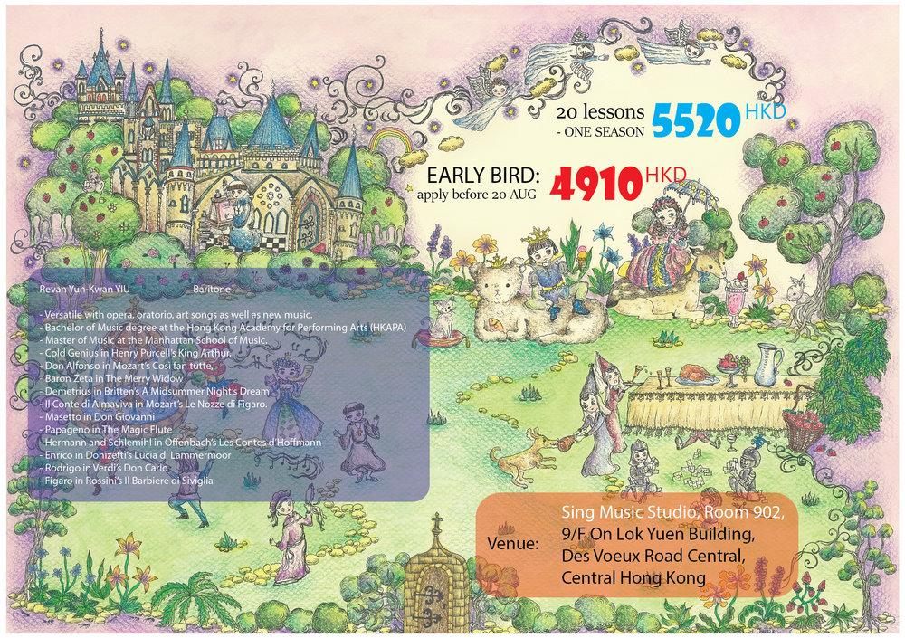 children operetta course 2018 back leaflet-01.jpg