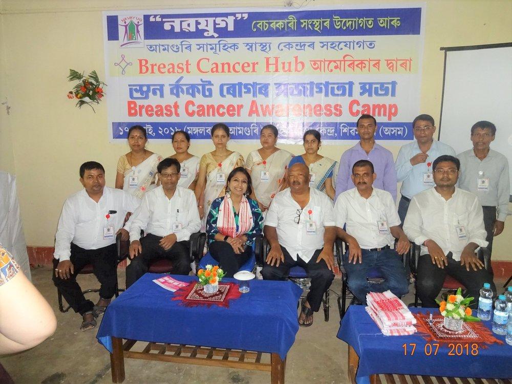 My heartfelt thanks to the Navayug team for all your warmth and affection -- L to R: Mr. Lalit Konwar, Mr. Robin Gogoi, Mr. Hemanta Bhuyan, Mr. Hemanta Borkakoty, Mr. Prabal Jyoti Boruah, Mrs. Seema Saikia Borkakoty, Mrs. Anjana Hazarika, Mrs. Rimli Konwar, Mrs. Anshumala Dutta, Mrs. Monisha Sharma, Mr. Prodip Sharma, Mr. Diganta Borkakoti, and Mr. Raj Talukdar