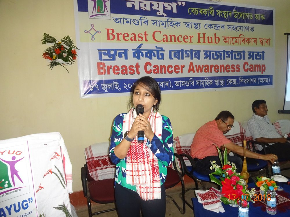 Presentation in Assamese Language addressing the embarrassment & taboo, bringing the stories of Breast Cancer Advocates (women & men), current scenario of Breast Cancer in India and the reasons for low survival rate.. and emphasizing on Early detection, one of the modes being Breast Self Exam each and every month! We gave out BSE cards in local languages.