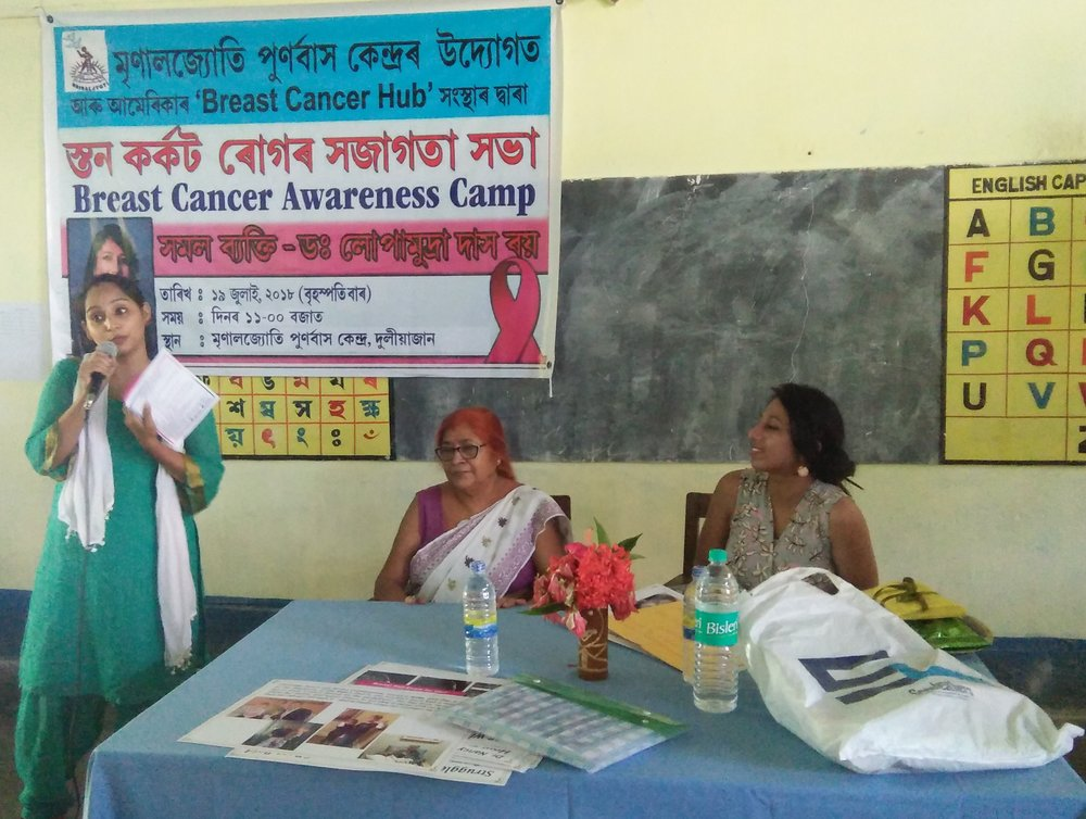 Mrinaljyoti Rehabilitation Centre