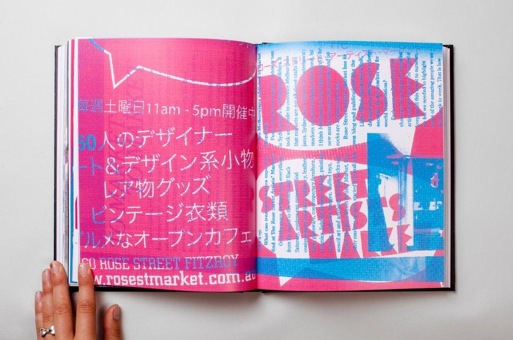 ROSE01-10yearbook-Flat-Lay-FA9.jpeg
