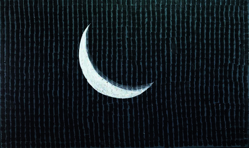 Crescent Moon. Acrylic on canvas, 60 x 36 inches. Art No. 7798.