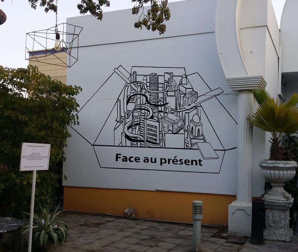 afk-mural.jpg