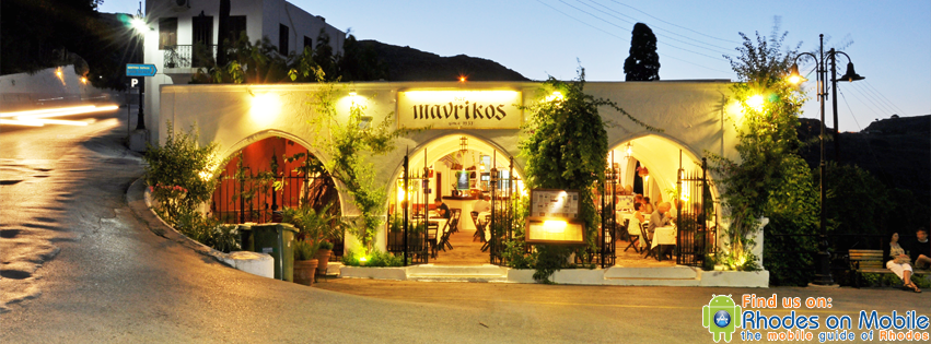 mavrikos restaurant rhodes greece