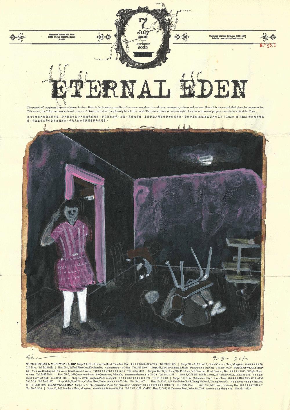Szelit_Eternal Eden I.jpg