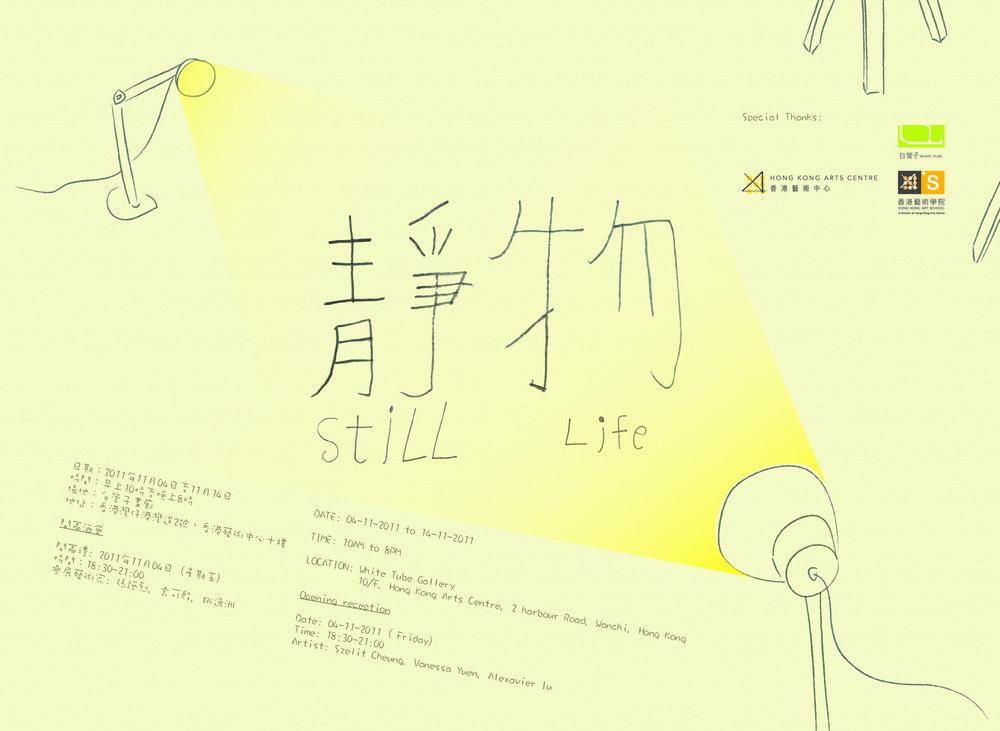 Still Life_poster.jpg