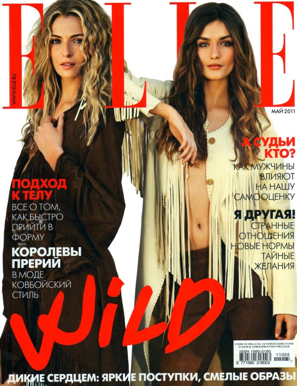 ELLE RUSSIA PHOTO: DAVID BURTON -