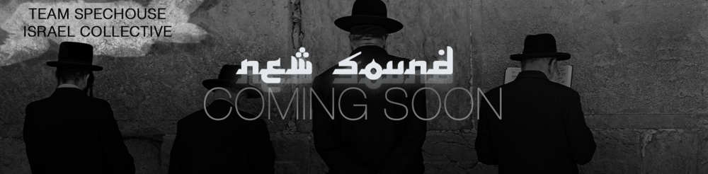 1 Projects_Israel new Sound - Coming Soon Banner.png