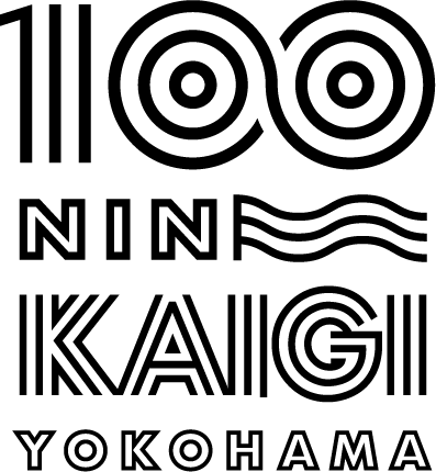 100ninLOGO_fix_yokohama_BL.png