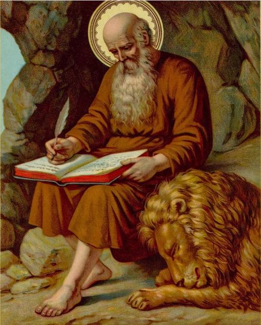 San Jerónimo y La Biblia Vulgata