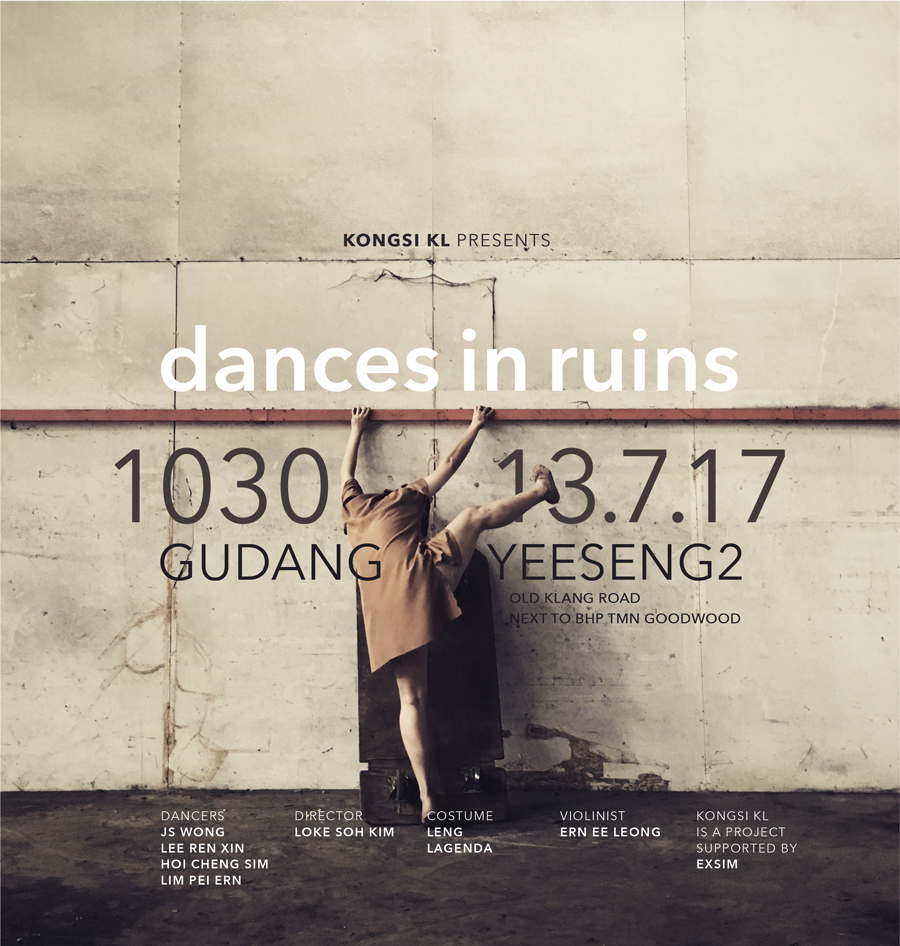 dance_ruin_forweb.jpg